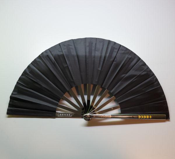 Premium Kung Fu Stahlfächer schwarz